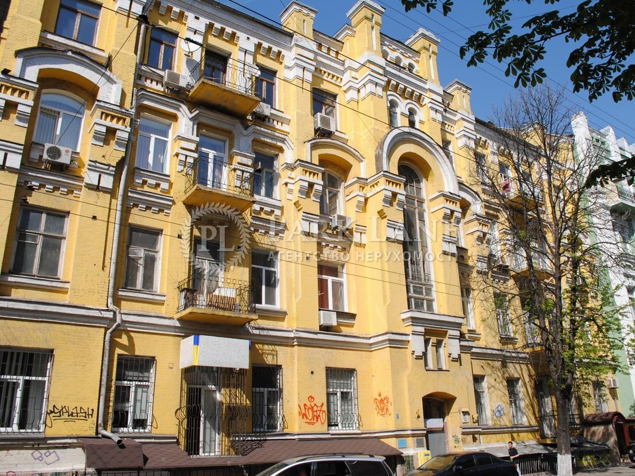 Квартира ул. Большая Житомирская, 12, Киев, X-34973 - Фото 13