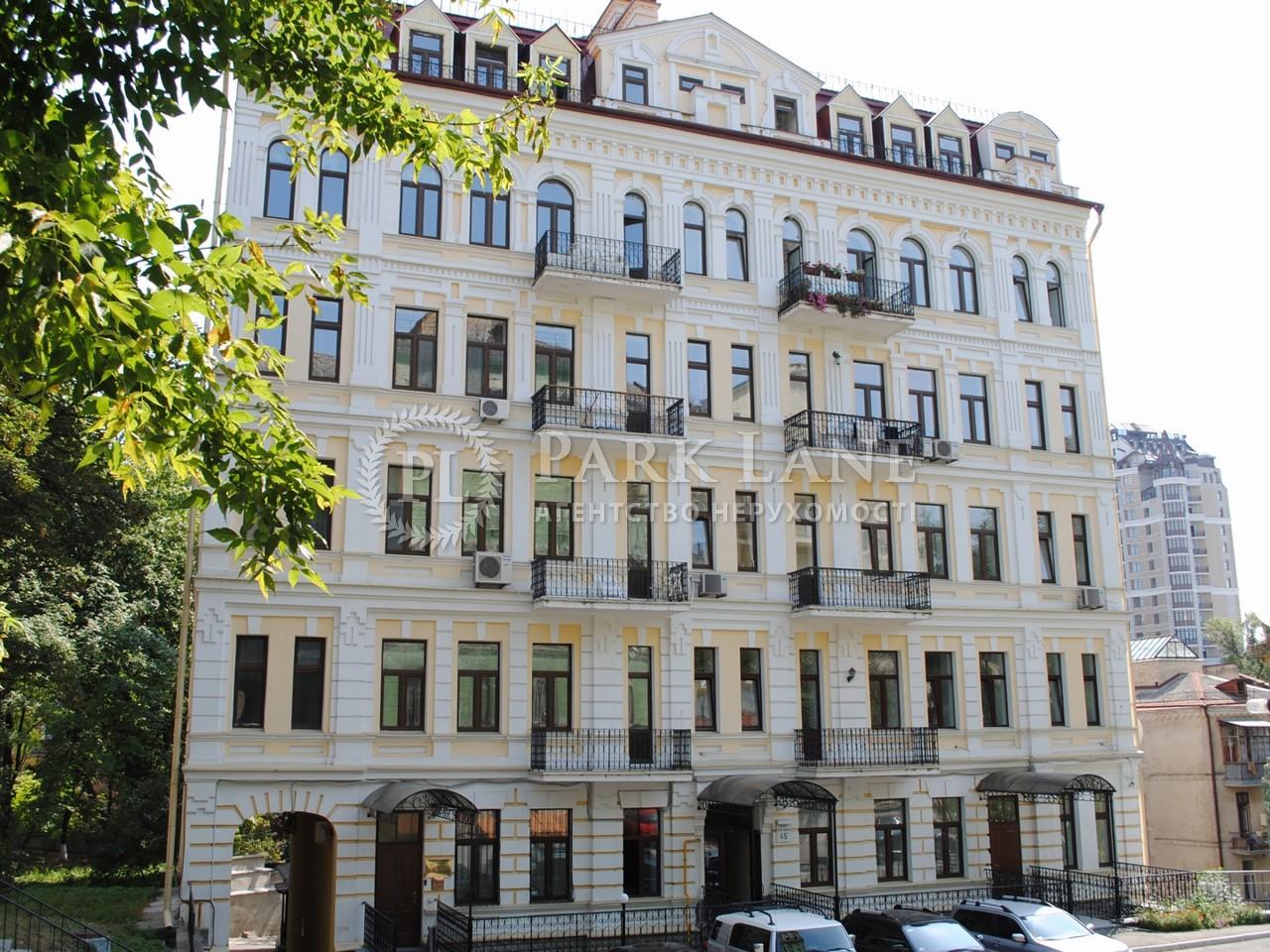 Квартира J-15934, Гончара Олеся, 45в, Киев - Фото 2