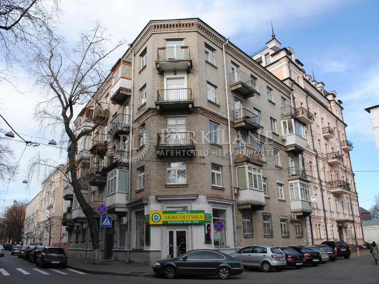 Квартира ул. Рейтарская, 2, Киев, J-782 - Фото 1