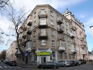 Квартира J-782, Рейтарская, 2, Киев - Фото 1