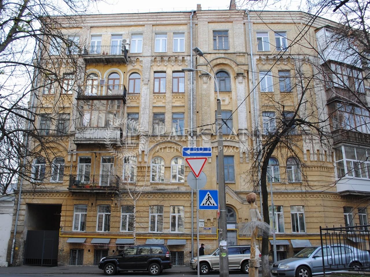 Офис, J-26624, Стрелецкая, Киев - Фото 3