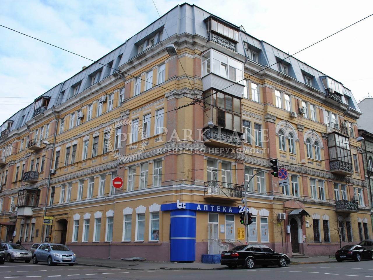 Квартира ул. Ярославов Вал, 28, Киев, C-36190 - Фото 1
