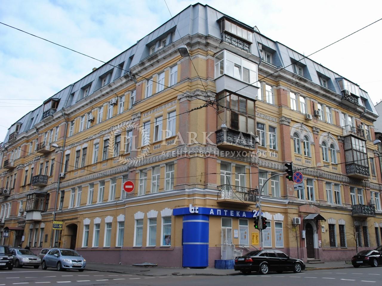 Квартира ул. Ярославов Вал, 28/31, Киев, Z-1202632 - Фото 1