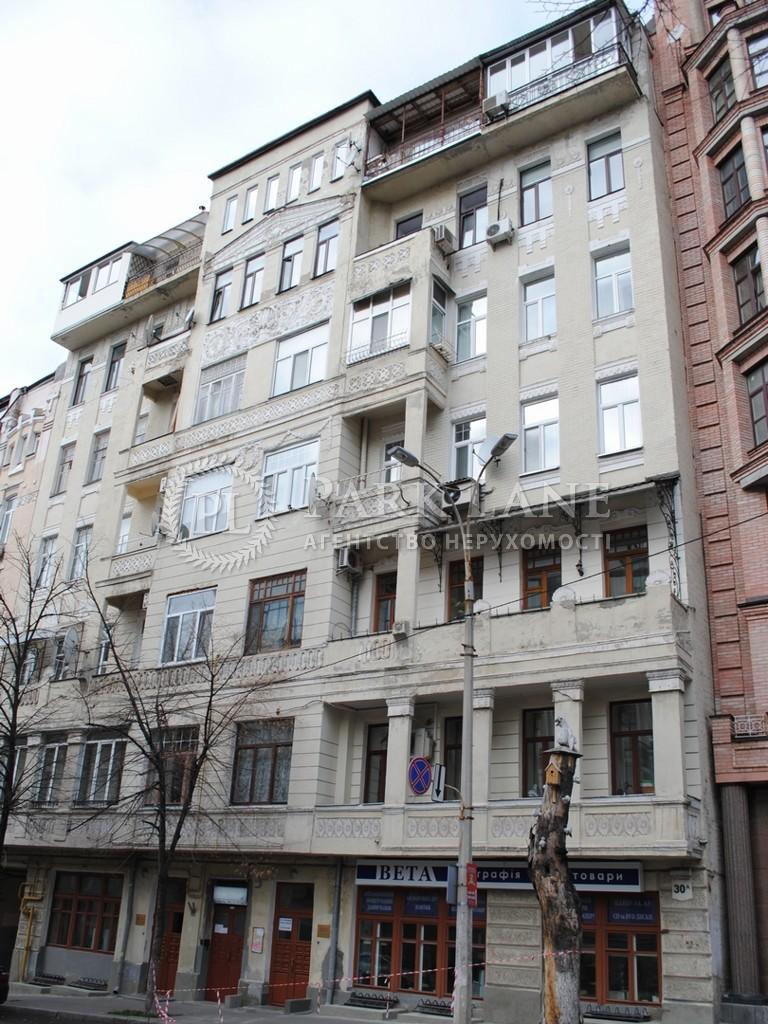 Квартира ул. Гончара Олеся, 30а, Киев, F-9056 - Фото 1