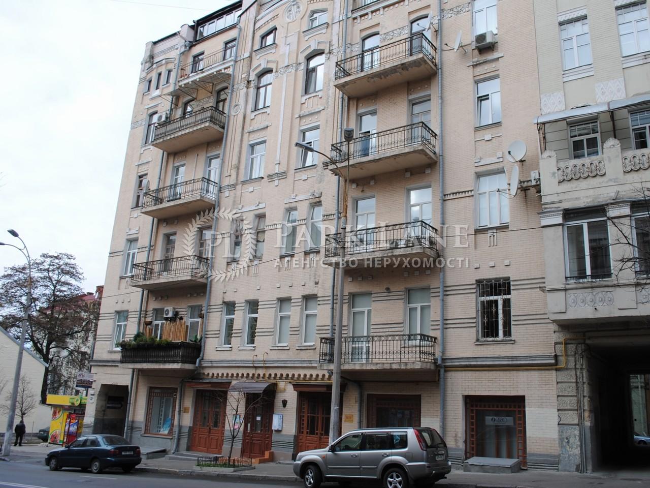 Квартира ул. Гончара Олеся, 32а, Киев, J-24860 - Фото 6