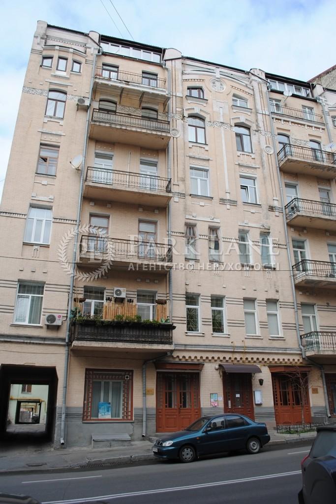 Квартира ул. Гончара Олеся, 32а, Киев, J-24860 - Фото 1