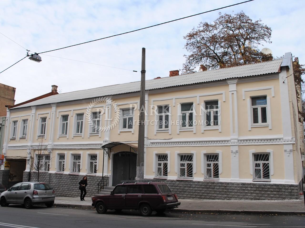 Офис, ул. Гончара Олеся, Киев, Z-494717 - Фото 1