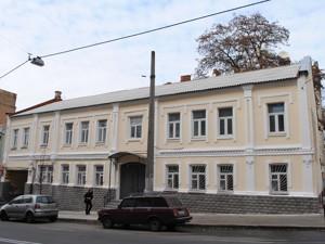 Офис, Z-494717, Гончара Олеся, Киев - Фото 1