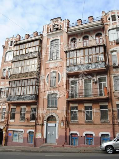 Квартира Гончара Олеся, 40, Киев, J-31342 - Фото