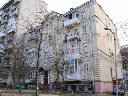 Квартира, R-6515, 53
