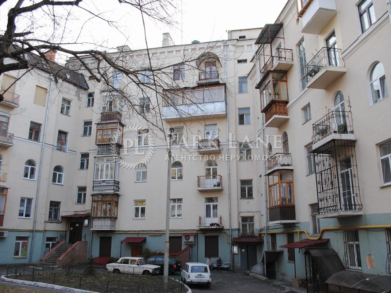 Квартира ул. Гончара Олеся, 55, Киев, D-16830 - Фото 10