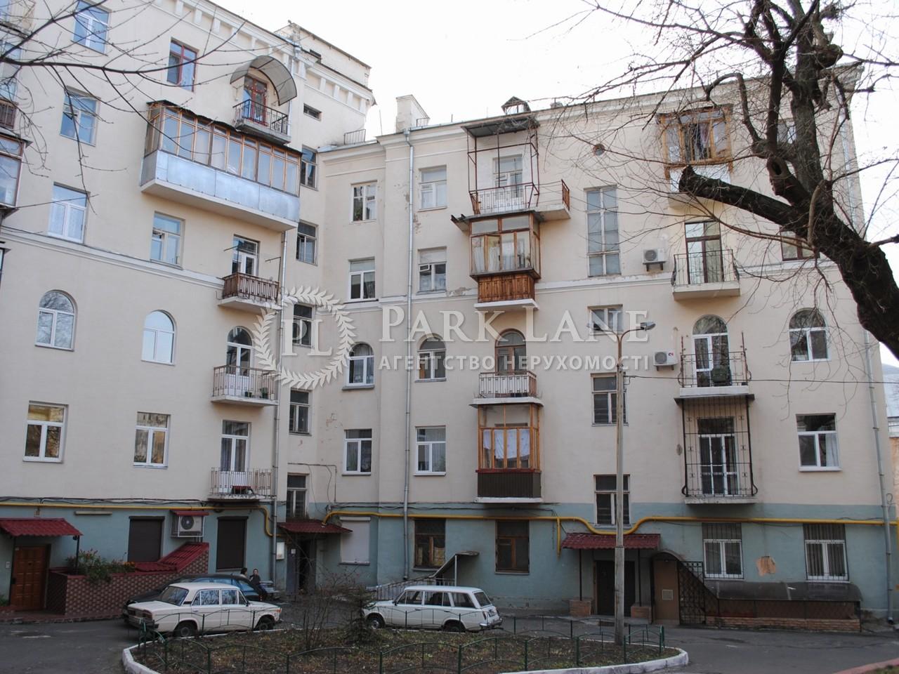 Квартира ул. Гончара Олеся, 55, Киев, D-16830 - Фото 1