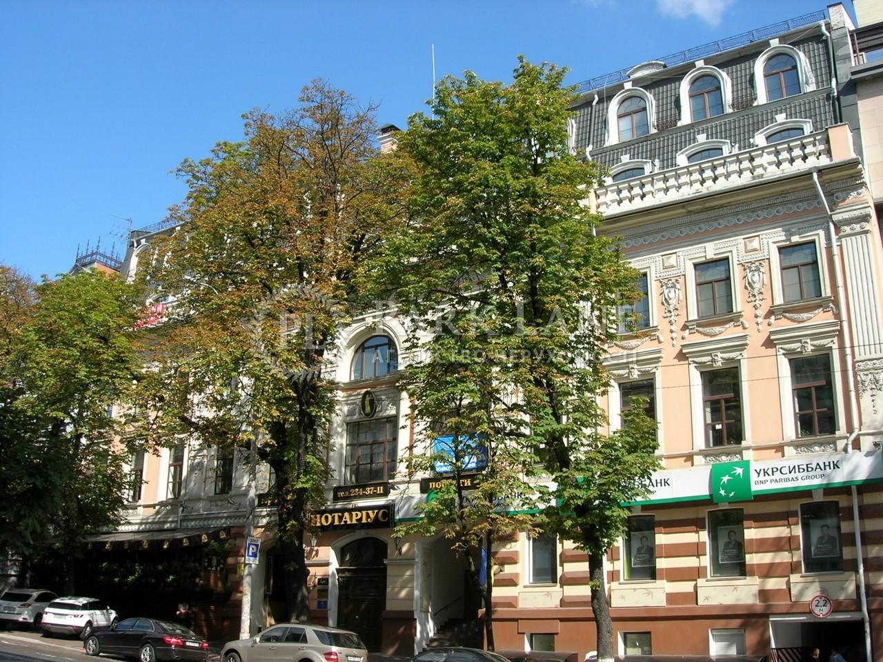 Офис, ул. Владимирская, Киев, Z-277634 - Фото 1