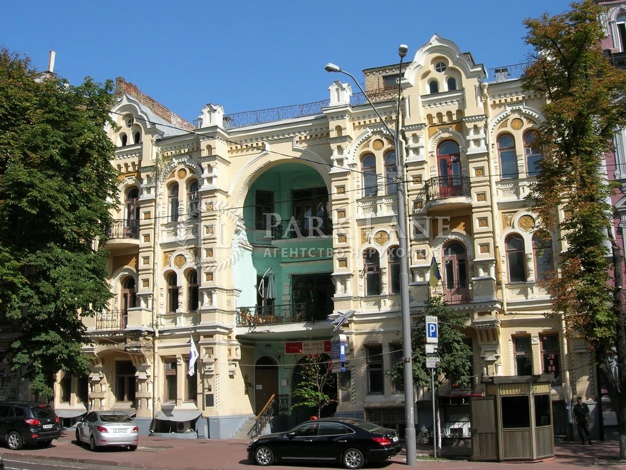 Офис, B-89419, Владимирская, Киев - Фото 1