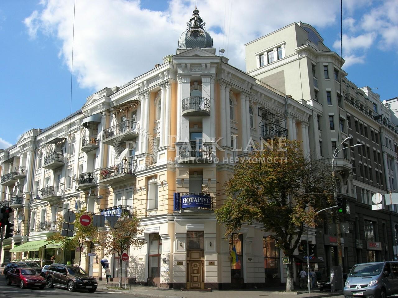 Квартира ул. Владимирская, 40/2, Киев, A-97584 - Фото 1