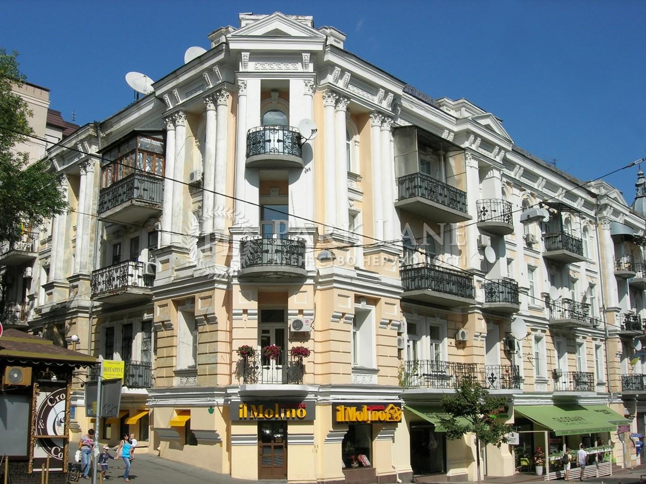 Квартира ул. Владимирская, 40/2, Киев, R-23331 - Фото 3
