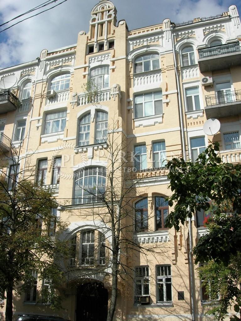 Офис, ул. Ярославов Вал, Киев, R-23560 - Фото 10