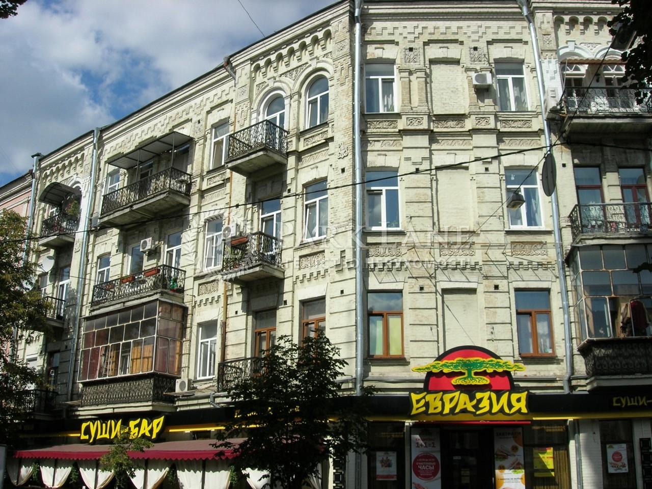 Квартира ул. Ярославов Вал, 8, Киев, J-27692 - Фото 1