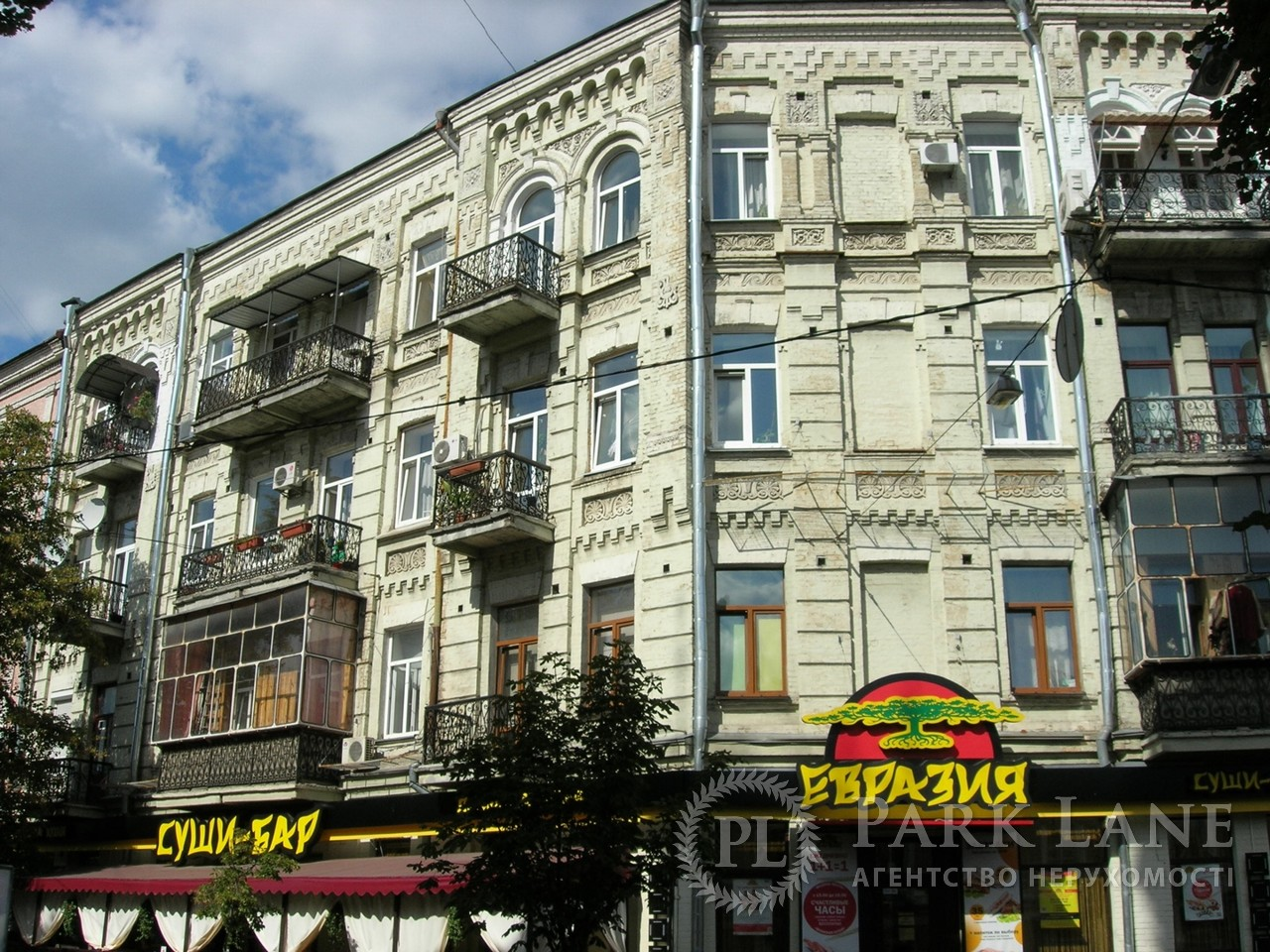 Квартира ул. Ярославов Вал, 8, Киев, R-21761 - Фото 1