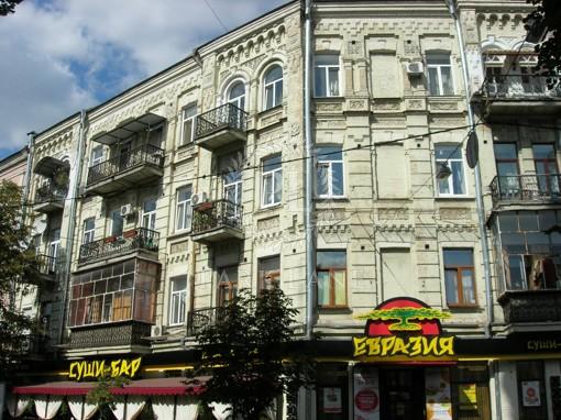 Квартира Ярославов Вал, 8, Киев, R-21761 - Фото