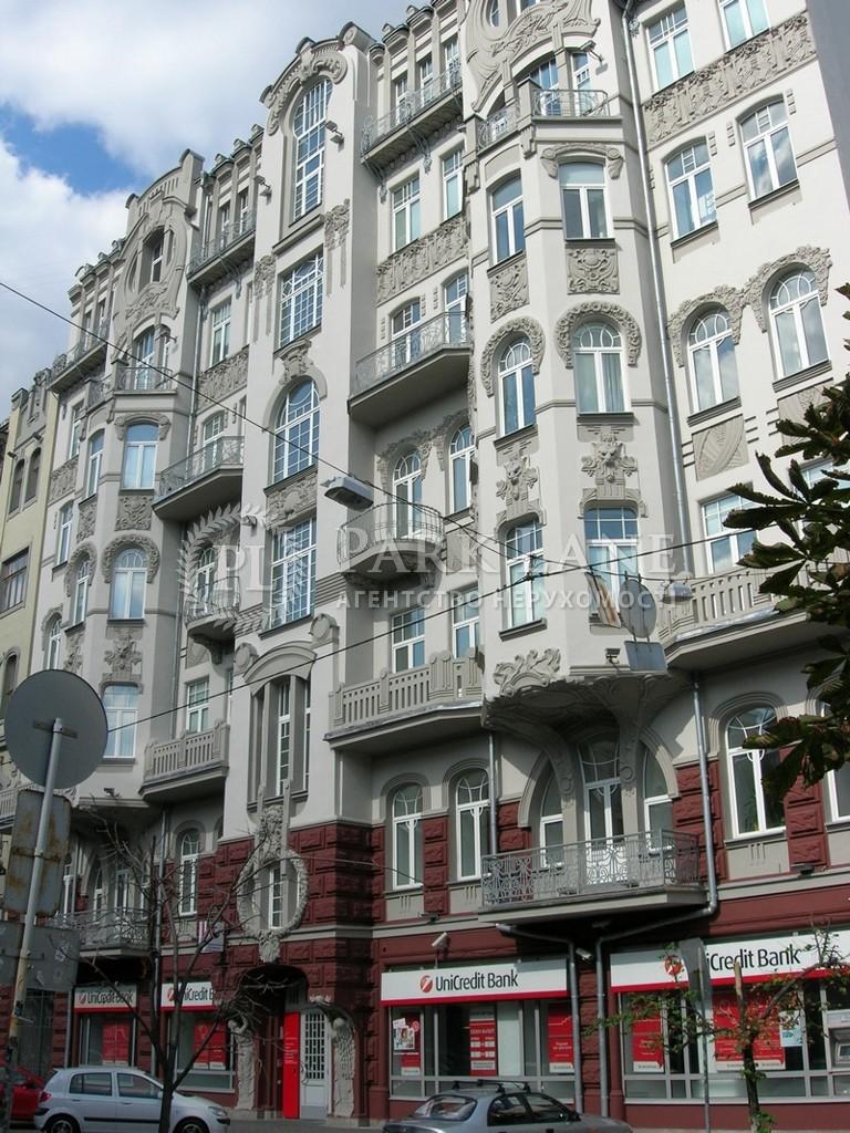 Квартира ул. Ярославов Вал, 14а, Киев, R-24020 - Фото 1