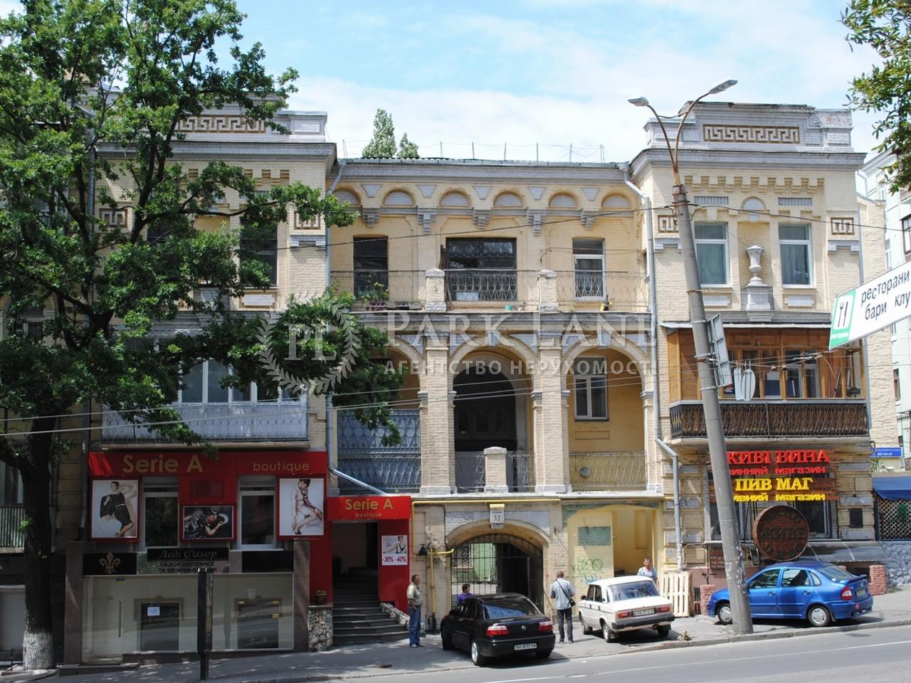 Квартира ул. Антоновича (Горького), 32, Киев, G-785 - Фото 1