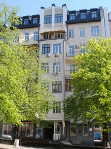 Квартира B-47495, Антоновича (Горького), 3, Киев - Фото 2