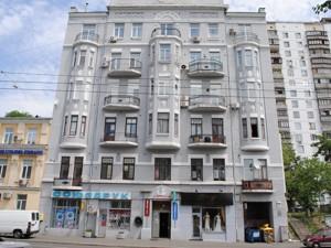 Квартира I-21035, Саксаганского, 58, Киев - Фото 3