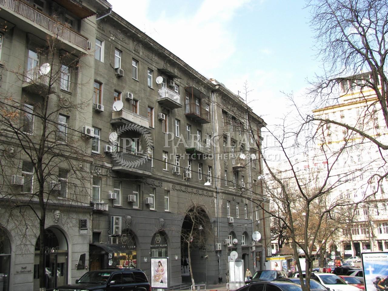 Квартира ул. Заньковецкой, 4, Киев, A-83502 - Фото 1