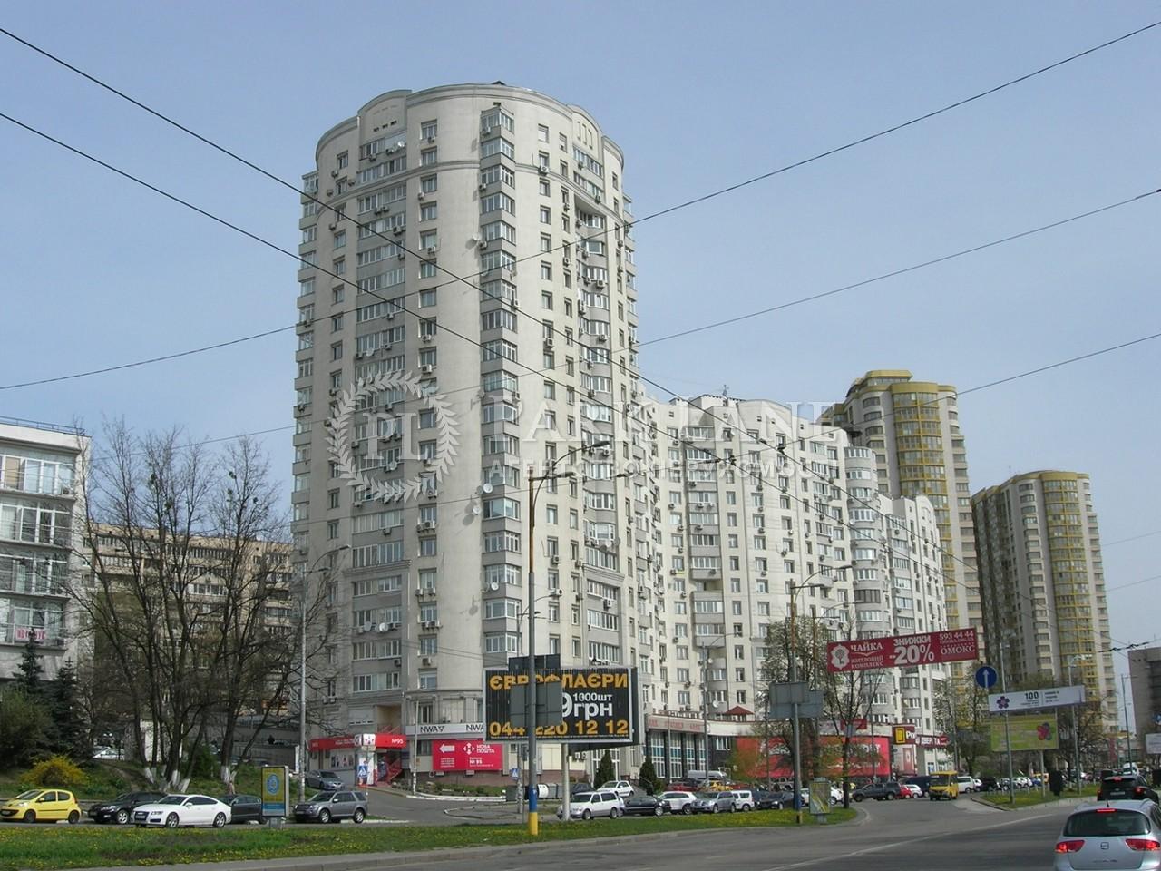 Квартира Голосеевский проспект (40-летия Октября просп.), 68, Киев, B-102162 - Фото 1