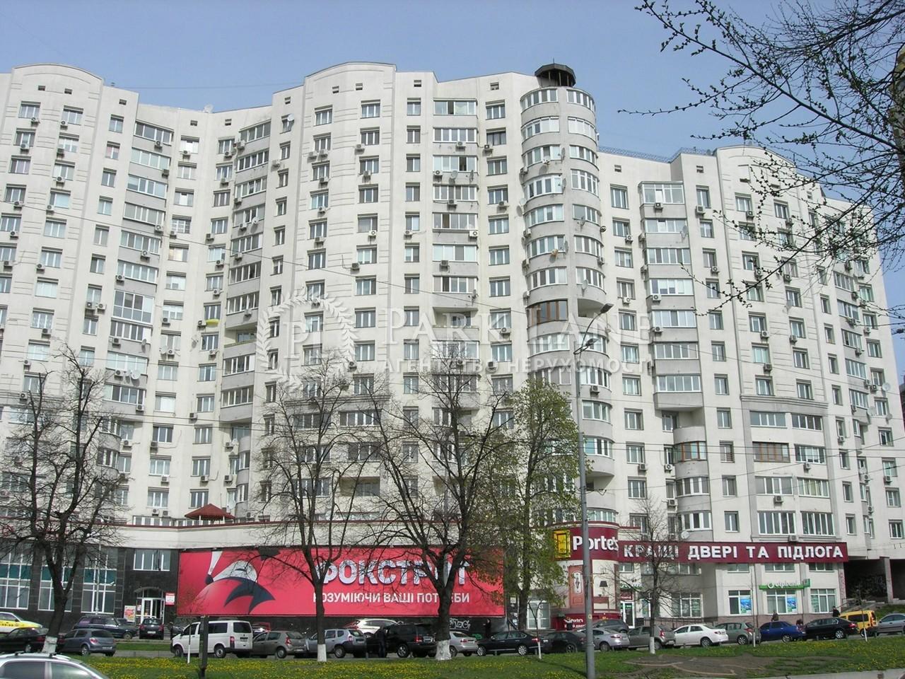 Квартира Голосеевский проспект (40-летия Октября просп.), 68, Киев, B-102162 - Фото 20
