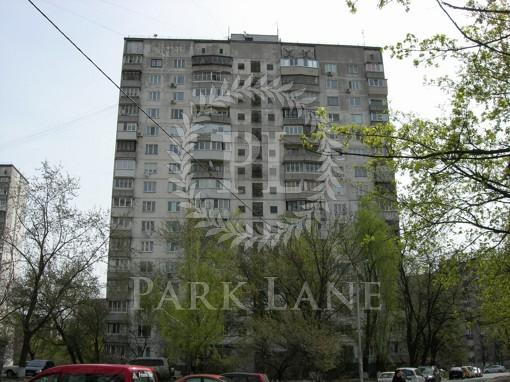 Квартира, Z-369619, 10