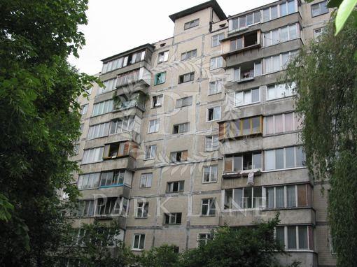 Квартира Гречка Маршала, 24в, Київ, Z-546001 - Фото