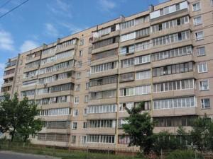 Квартира B-91972, Коласа Якуба, 23, Киев - Фото 1