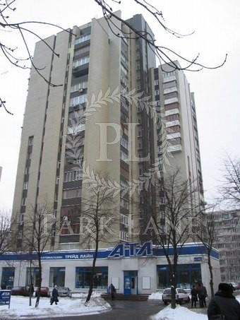 Квартира, Z-690590, 8