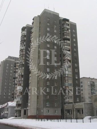 Квартира, R-33316, 41