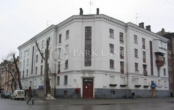 Офіс, K-21931, Оболонська, Київ - Фото 1