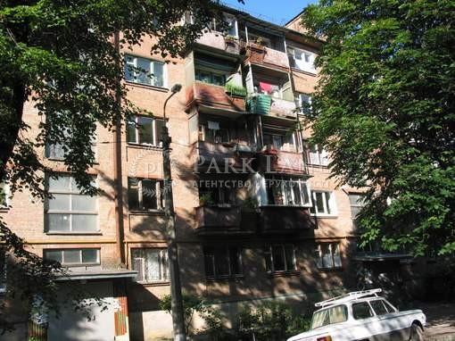 Офис, ул. Деревлянская (Якира), Киев, Z-1794249 - Фото 1