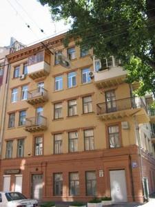 Квартира J-24373, Гоголевская, 48, Киев - Фото 2