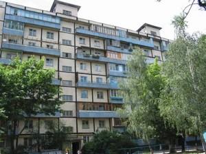 Квартира Z-806611, Курбаса Леся (50-летия Октября) просп., 14а, Киев - Фото 1