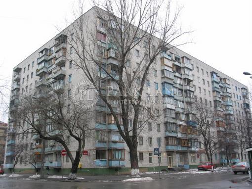 Квартира B-94898, Почайнинская, 57/59, Киев - Фото 1