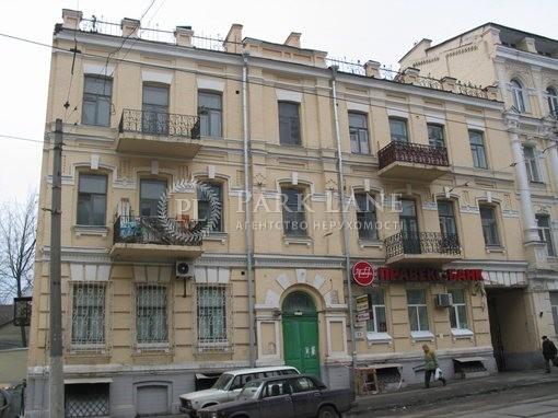 Квартира ул. Дмитриевская, 33, Киев, R-13305 - Фото 1