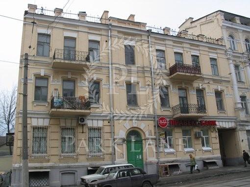 Квартира, R-13305, 33
