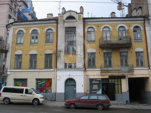 Квартира Дмитрівська, 60, Київ, Z-741288 - Фото