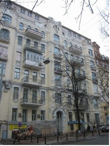 Квартира B-95945, Рогнединская, 2, Киев - Фото 1