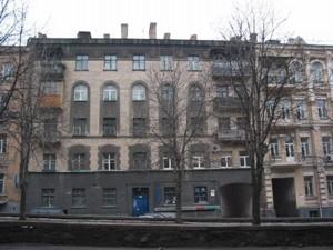 Кафе, B-81773, Антоновича (Горького), Київ - Фото 2