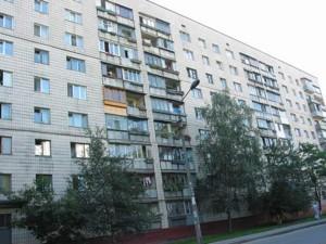 Нежилое помещение, Z-705568, Качуровского Игоря  пер. (Руднева пер.), Киев - Фото 2