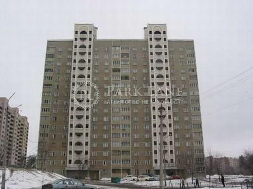 Квартира ул. Яблонской Татьяны, 4, Киев, R-21269 - Фото 1