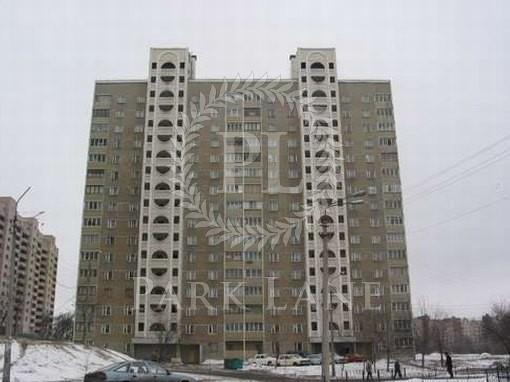 Квартира, R-21269, 4