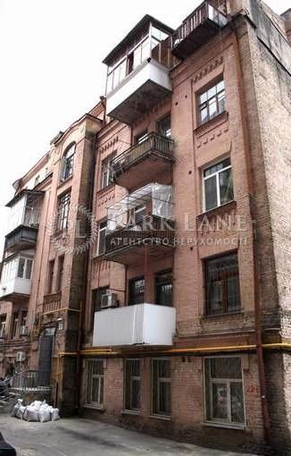 Квартира ул. Гончара Олеся, 30в, Киев, Z-601413 - Фото 1